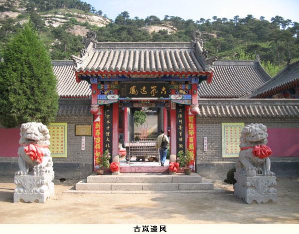 双峰山风景区 - 心想事成的日志 - 网易博客